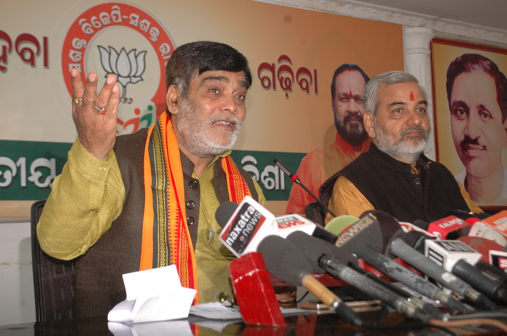 Bhubaneswar: Union Minister and BJP leader Ram Kripal Yadav addresses a press conference in Bhubaneswar on Feb 13, 2017. (Photo: IANS)