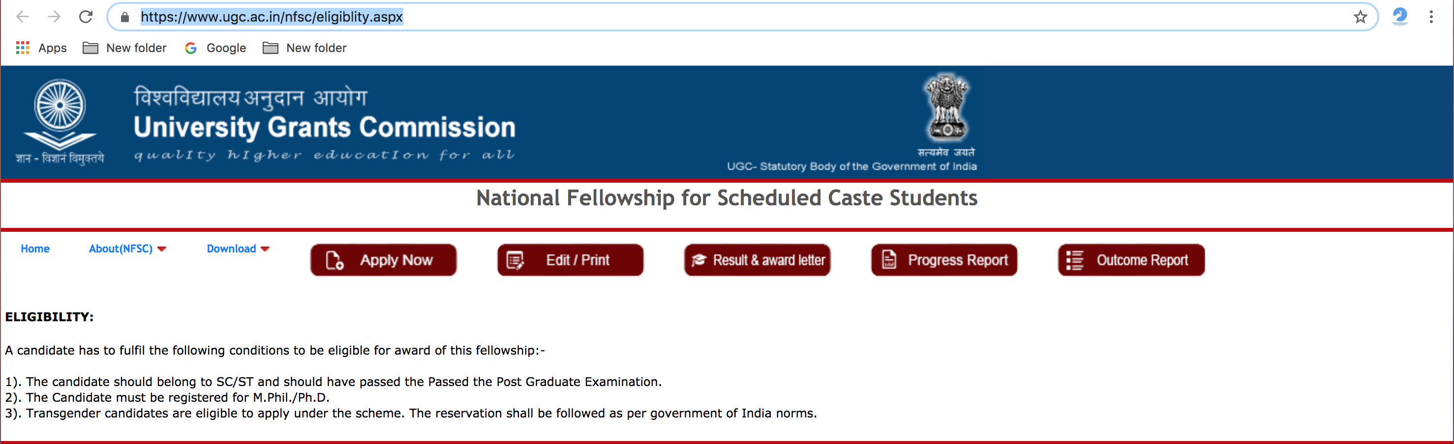 Earlier eligibility criteria for National Fellowship for Scheduled Caste Students. Credit: Screenshot from UGC website